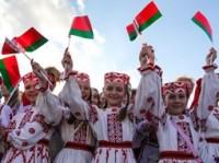 Приглашаем на белорусский праздник «Мой родный кут» («Мой родной уголок»)