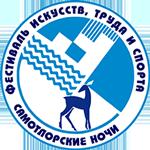 Праздник национальных культур «Территория единства - Вперёд Россия!»