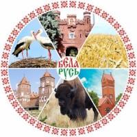 Приглашаем на День белорусской культуры