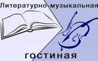 Центр национальных культур приглашает на День азербайджанской литературы