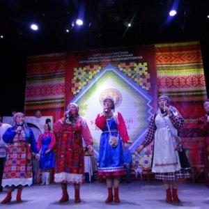 Фольклорный удмуртский ансамбль «Инвожо»