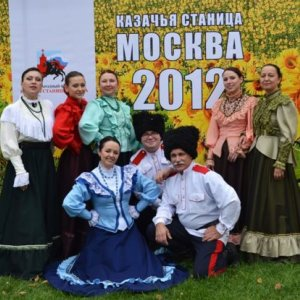 Ансамбль казачьей песни «Отрада»