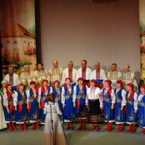 Хор украинской песни «Веселка»